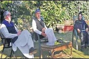 congress joins gupkar manifesto coalition