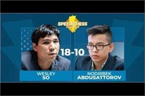 speed chess chess  usa wesley in the quarterfinals