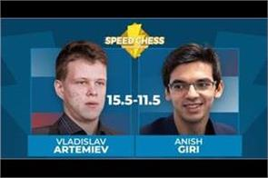 artemiev beats giri in speed chess match