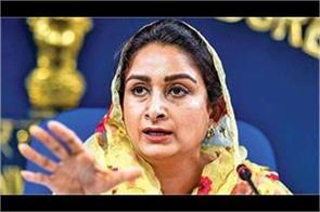 harsimrat kaur badal  government of punjab