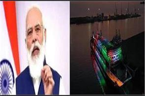 pm modi to start ro pax ferry service in gujarat today