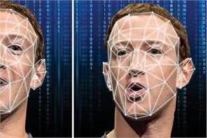 deepfake technology is dangerous