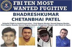 one of the 10 most wanted criminals in us is accused of killing his indian wife