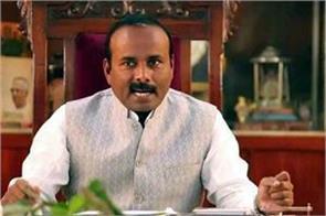 former congress mayor r sampath raj arrested in bangalore violence case