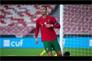 ronaldo  s goal  portugal beat andorra