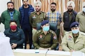 amritsar cross border drug smuggling