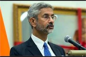 india will be represented at the east asia summit today  jaishankar