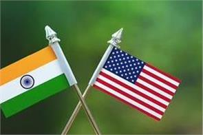 work on new equations in indo us relations