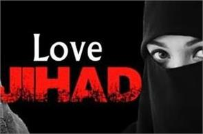 if there is   love   then what is   jihad