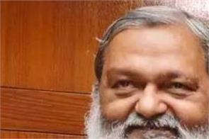 haryana health minister vaccinate covid19