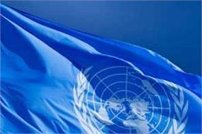 un watchdog pakistan unhrc