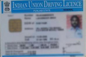 digital license