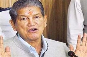 bjp  harish rawat  farmer