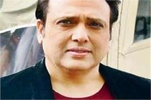the kapil sharma show  govinda reveals how dilip kumar