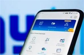 paytm  growth digital gold 75 million  customers transacted