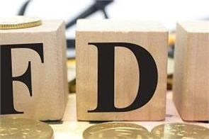fdi growth of 15 per cent during april september