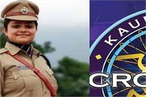 kaun banega crorepati 12   ips officer mohita sharma