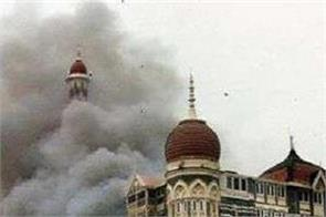 mumbai attacks terrorists 12th anniversary taj hotel 5 martyred jawans