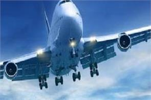 good news for air travelers flight starting from mumbai london route