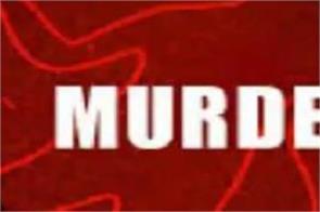 student murder