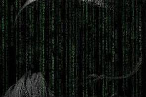 bigbasket data locks in 2 crore users