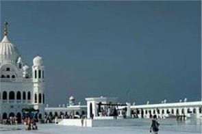 kartarpur corridor  india pakistan border  events