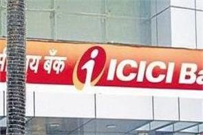 no need for credit debit card for purchases this facility by icici bank