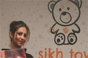 sikh toye appeal england joy lives children
