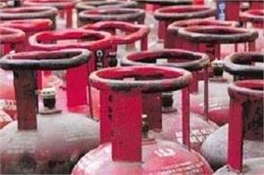 lpg gas cylinder prices released
