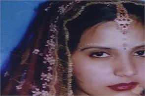 amritsar  major incident  wife  murder