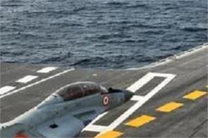 indian navy aircraft mig 29k accident pilot