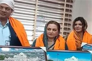 raj babbar and jaya prada