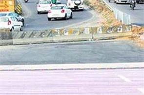 jalandhar pap chowk traffic