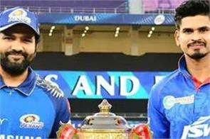 ipl 2020 final mumbai indians delhi capitals match