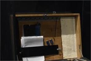 alan turing  stolen items uk from us