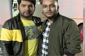 singer oye kunaal tattooed kapil sharma on his wrist