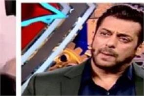 bigg boss 14  angry at kavita kaushik  s rant  salman khan