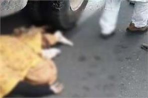 dakoha railway gate  major accident woman death