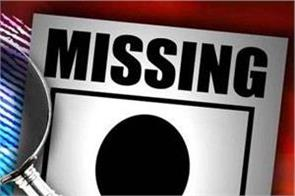 tarn taran  darbar sahib  person  missing