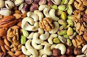 cashews and almonds have become cheaper on diwali