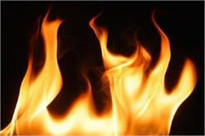 fire in huts