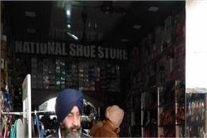 theft  boot store  shoes stolen  tanda urmar