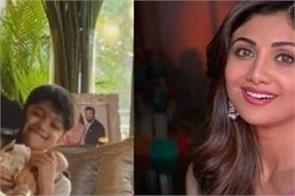 shilpa shetty shared her kids viaan samisha
