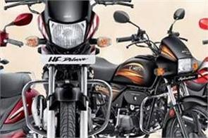 hero announces diwali discount on selected bikes and scooters