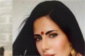 actress alia rai looks like katrina kaif looking at pictures