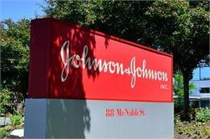 another blow to johnson johnson 120 million fine on company