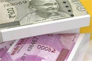 the rupee had lost 30 paise to 74 40 against the dollar