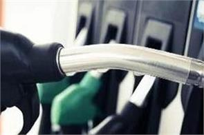 fuel demand rises on an annual basis