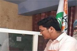 youth congress union government prime minister potato onion sangrur