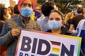 america sikh community